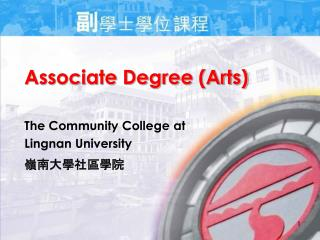 Associate Degree (Arts)
