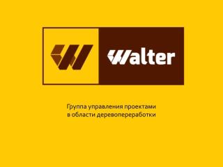 walter rus
