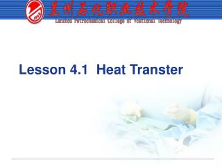 Lesson 4.1  Heat Transter