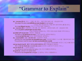 """Grammar to Explain"""