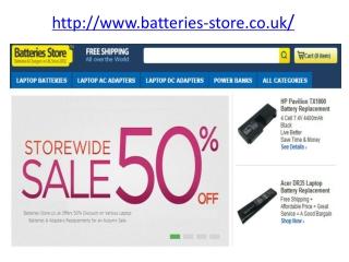 HP 593553-001 battery