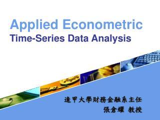 Applied Econometric Time-Series Data Analysis