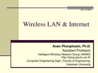 wireless lan  internet