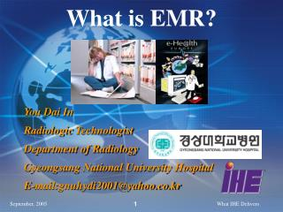 What is EMR