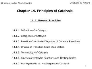 14. 1. General  Principles