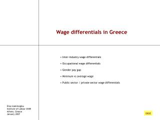 Wage differentials in Greece
