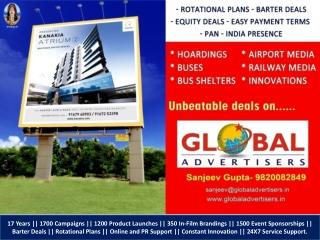 Essel World Advertising in Mumbai