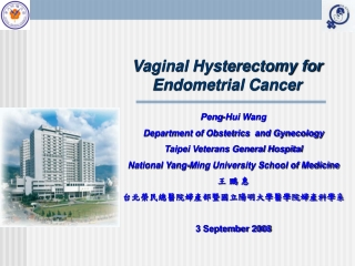 Role of P.T. after HYSTERECTOMY
