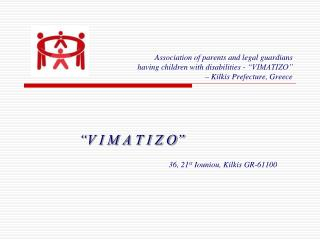 Association of parents and legal guardians  having children with disabilities -  VIMATIZO     Kilkis Prefecture, Greece