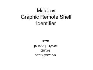 Malicious  Graphic Remote Shell Identifier
