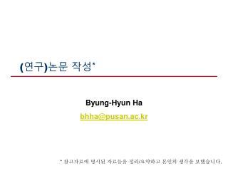 Byung-Hyun Ha bhhapusan.ac.kr