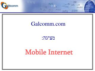 Galcomm  :   Mobile Internet