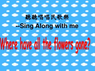 --Sing Along with me