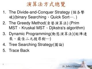 The Divide-and-Conquer Strategy binary SearchingQuick Sort .  The Greedy Method Prim MSTKruskal MSTDjikstras algorithm D