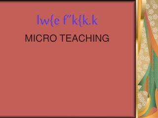 Lw{e f k{k.k MICRO TEACHING