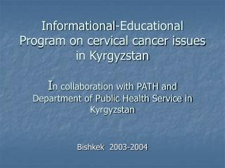 Informational-Educational Program on cervical cancer issues in Kyrgyzstan  In collaboration with PATH and Department of