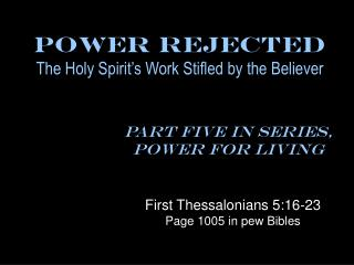 power rejected the holy spirit