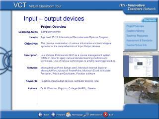 Teacher Planning   Project description