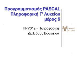 A  ats  PASCAL f G e   d