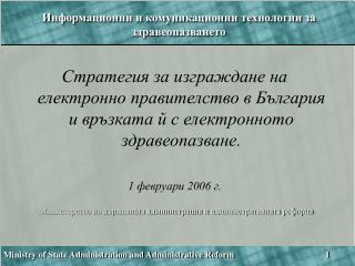 .   1  2006 .