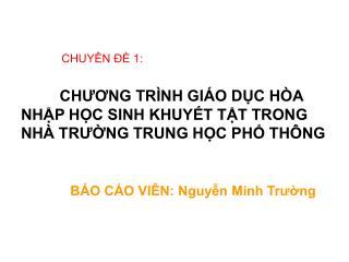 CHUY N   1: