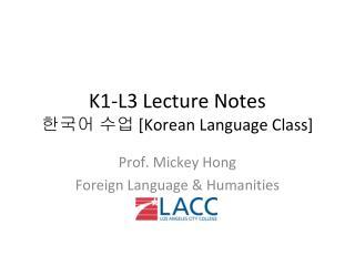 K1-L3 Lecture Notes   [Korean Language Class]