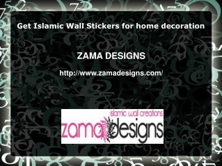 Islamic Wall Decor