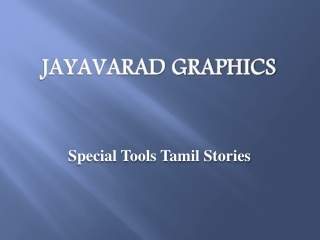 Tamil-Abacus-Books-Supplier