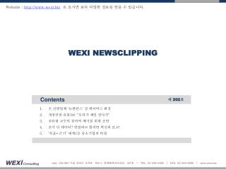 WEXI NEWSCLIPPING