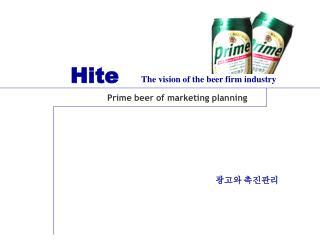 Prime beer of marketing planning