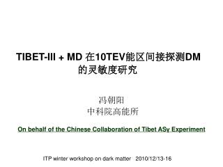 On behalf of the Chinese Collaboration of Tibet AS Experiment