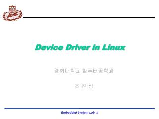 Device Driver in Linux