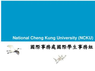 National Cheng Kung University NCKU