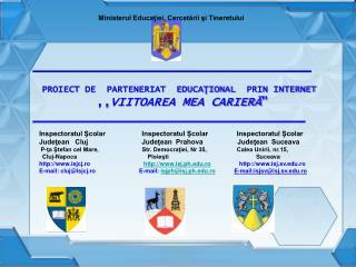 Ministerul Educatiei, Cercetarii si Tineretului