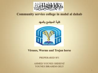 Community service college in mahd al dahab           Viruses, Worms and Trojan horse