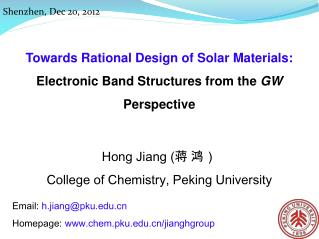 Hong Jiang   College of Chemistry, Peking University