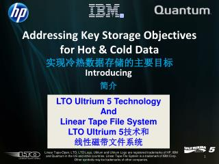 Addressing Key Storage Objectives for Hot  Cold Data