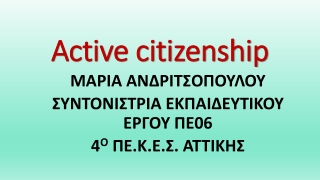 Multicultural Education for European Citizenship