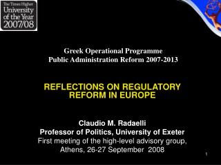 Greek Operational Programme Public Administration Reform 2007-2013