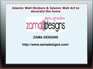 Islamic Wall Stickers