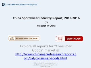 China Sportswear Market Analysis with 2016 Forecasts