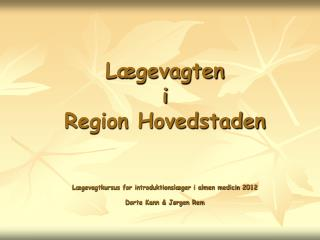 L gevagten  i Region Hovedstaden    L gevagtkursus for introduktionsl ger i almen medicin 2012  Dorte Kann  J rgen Rem