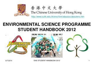 ENVIRONMENTAL SCIENCE PROGRAMME  STUDENT HANDBOOK 2012