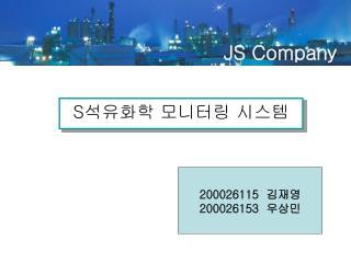 JS Company