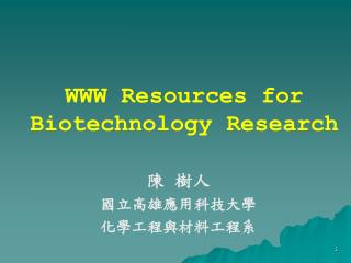 WWW Resources for Biotechnology Research