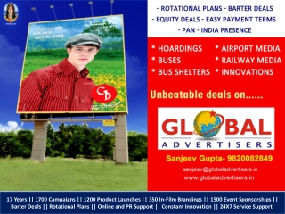CHARAGH DIN Outdoor Media Advertising