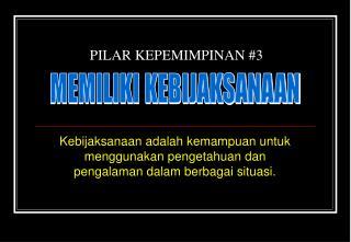 PILAR KEPEMIMPINAN 3
