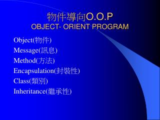 O.O.P OBJECT- ORIENT PROGRAM