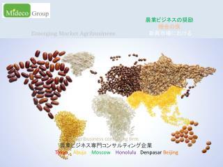 Emerging Market Agribusiness