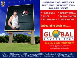LUX INNERWEAR Outdoor Media Advertising